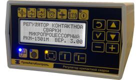 Регулятор сварки РКМ-1701 - КУПИТЬ! (замена РКС-16, РКМ-805, РКМ-806, РКС-502, РКС-801)